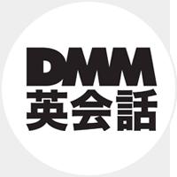 DMM英会話 バイリンガルチーム