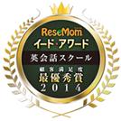 award's badge