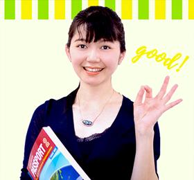 在宅日本人オンライン英会話講師